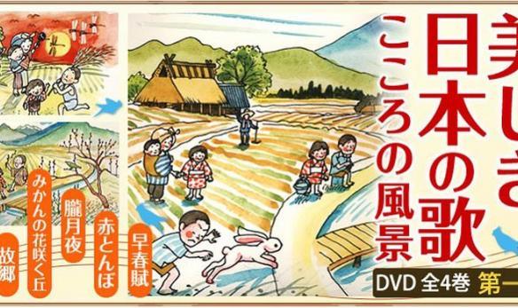 Mini concert de chansons japonaises