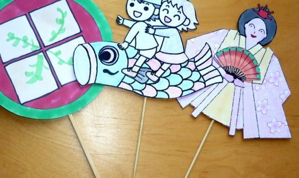 Kazamidori, girouette japonaise