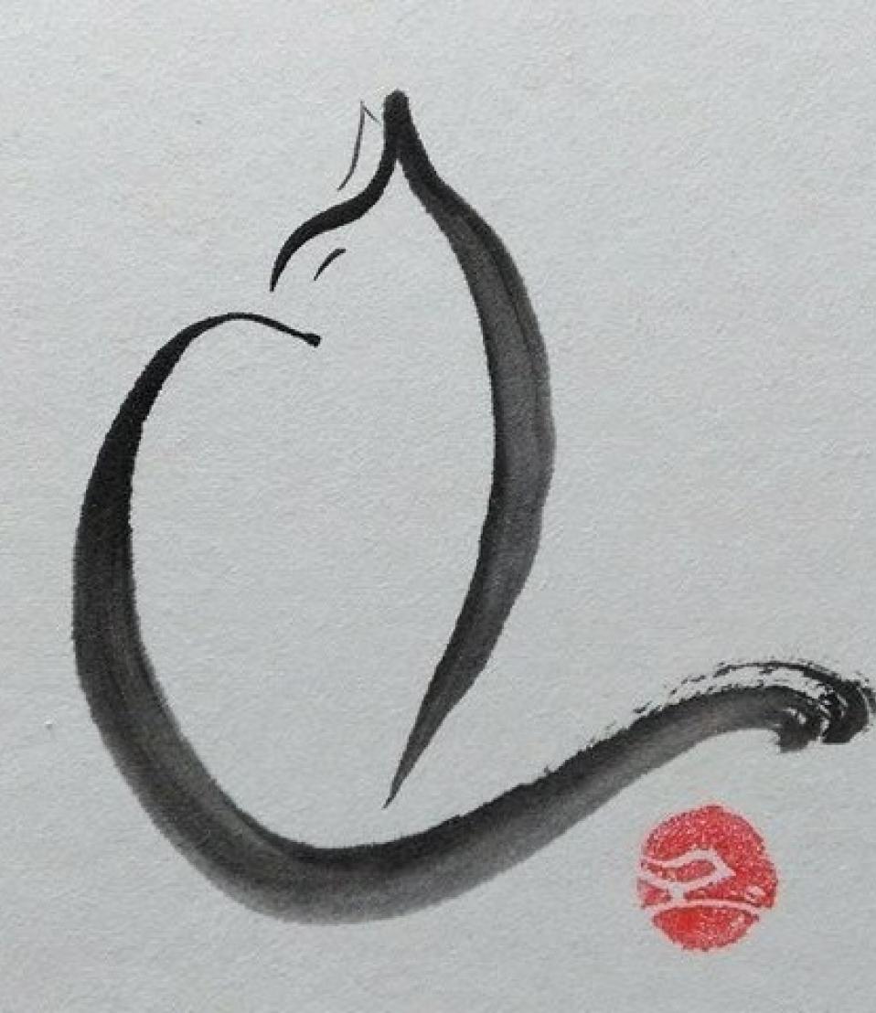 Sumie, peinture à l'encre