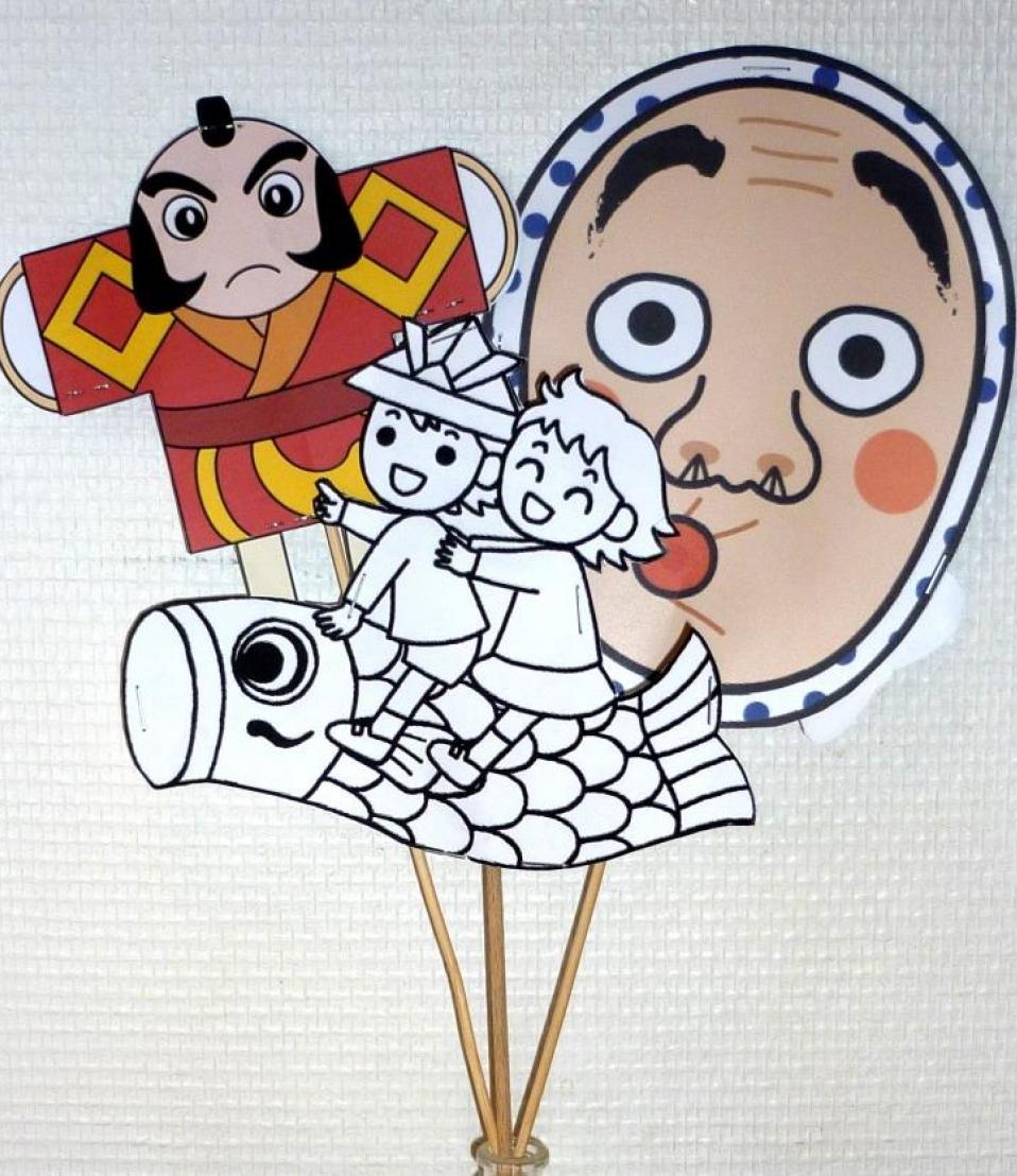 Kazamidori, réalisez une girouette japonaise