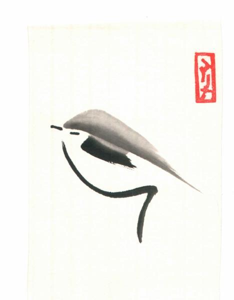 Oiseau sumié