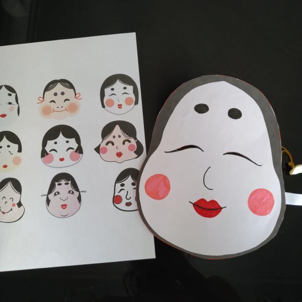 Omen, masque japonais